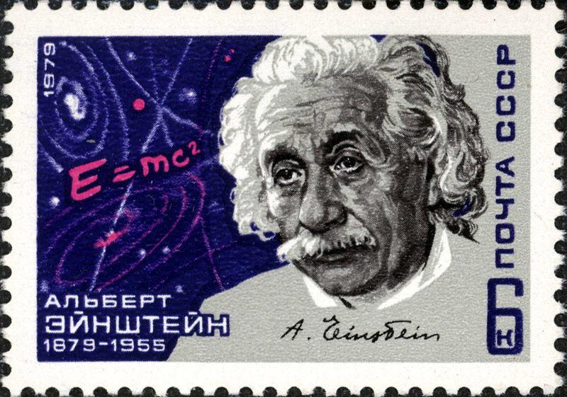 Einstein_1979_USSR_Stamp
